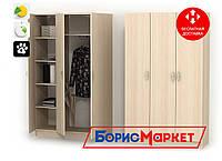 Шкаф 5 MatroLuxe трехдверный со штангой для одежды