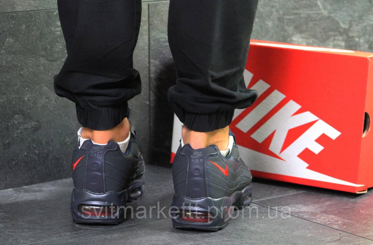 45dc1512 Зимние мужские кроссовки черные с серым Nike Air Max 95 РП-6344 (Кросовки  спортивне ...