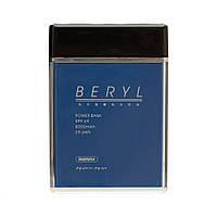 Портативный аккумулятор Power Bank REMAX RPP-69 BERYL 8000MAH Blue