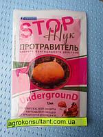 Инсектицид Протравитель для картофеля «Стоп Жук UndergrounD» Андерграунд (на 20 кг) / 12 мл Оригинал