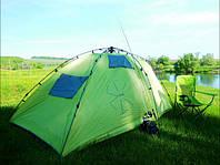 Стулья, палатки, и прочие това...
