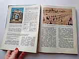 История СССР. Учебник 8-го класса И.А.Федосов, фото 7