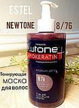 Тонуюча маска для волосся 8/76 (світло-русявий коричнево-фіолетовий) Estel Haute Couture Newtone, 435 мл, фото 2