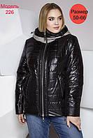 Женская куртка осень-весна черная 50-66р