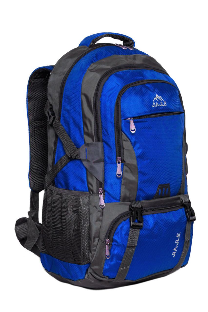 Рюкзак А055 Jiajle 40L blue