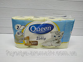 Туалетная бумага 2-слойная Queen Zolty 8шт (Польша)