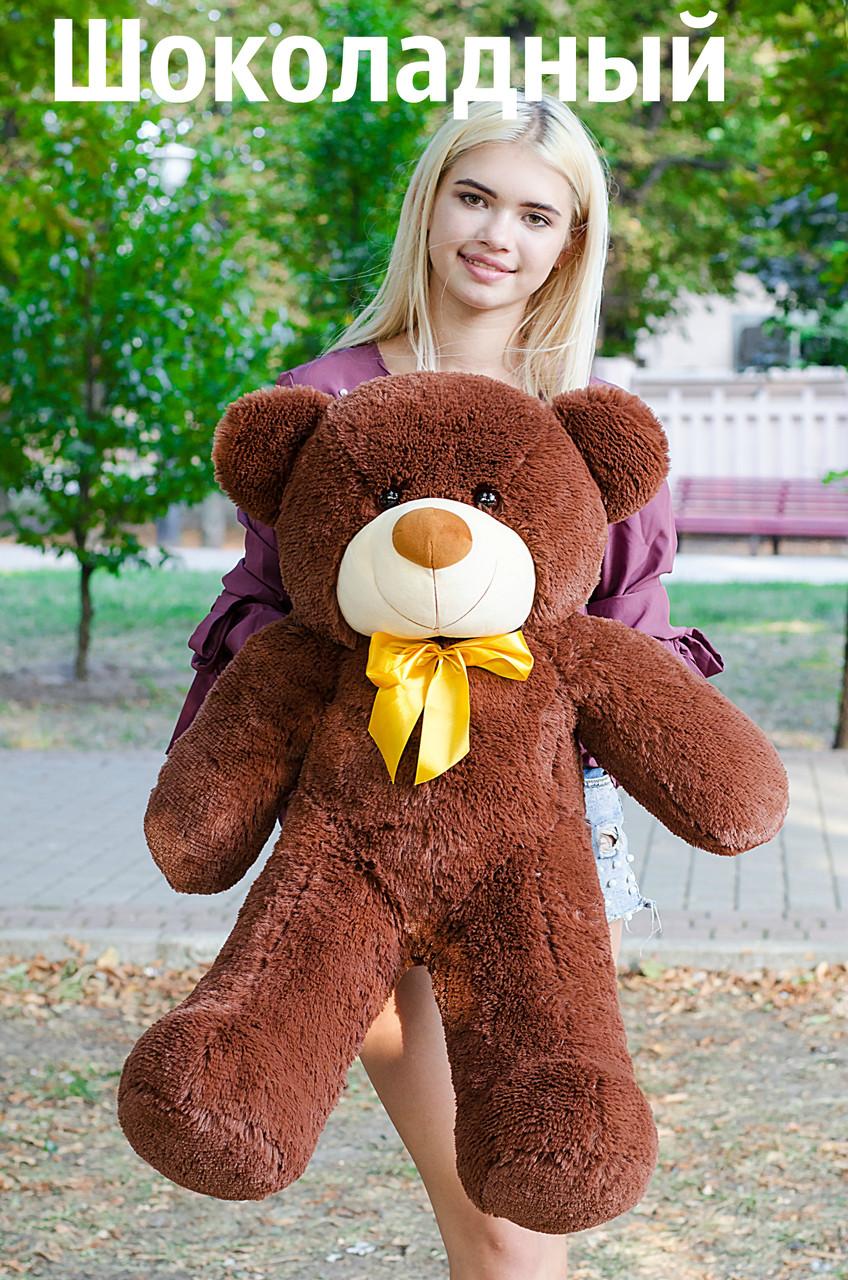 Великий плюшевий ведмедик 100см. Рафаель сірий, білий, персик, коричневий, рожевий, блакитний, шоколадний