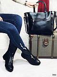 Ботинки женские демисезонные с молнией, фото 3