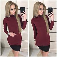 b189da82fc8 Женское платье выше колена в Украине. Сравнить цены