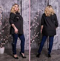 Жіночий костюм джинси з сорочкою, з 48 по 82 розмір, фото 1