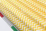 "Сатин ткань ""Густой средний жёлтый зигзаг"" на белом, №1910с, фото 2"