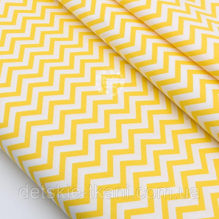 "Сатин ткань ""Густой средний жёлтый зигзаг"" на белом, №1910с"
