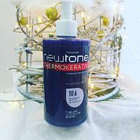 Тонуюча маска для волосся 10/6 (світлий блондин фіолетовий) Estel Haute Couture Newtone, 435 мл.