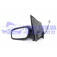 Зеркало левое FORD FUSION 2006-2012 (ELECTRICAL /HEATED) (1567126/6N1117683AF/BP7510) DP GROUP, фото 1