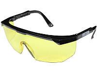 Очки защитные(жёлтые, пластик) с регулируемой дужкой