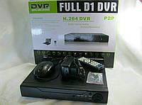 Система видеонаблюдения 6608 KIT 8 камеры