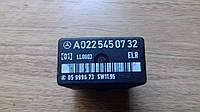 Реле  (управління плафоном багажнього відділення )   Mercedes - Benz A 022 545 0732  ( 05 9996 73 SW 11.95 )