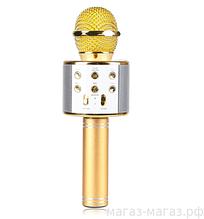 Беспроводной Bluetooth Караоке-микрофон WS-858 в коробке золотой
