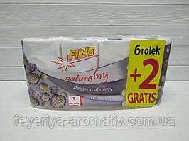 Туалетная бумага 3-слойная Fine naturalny 8шт (Польша)