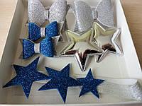 Набор детских аксессуаров для волос Звездочка серебро (повязка+заколки+резинки)