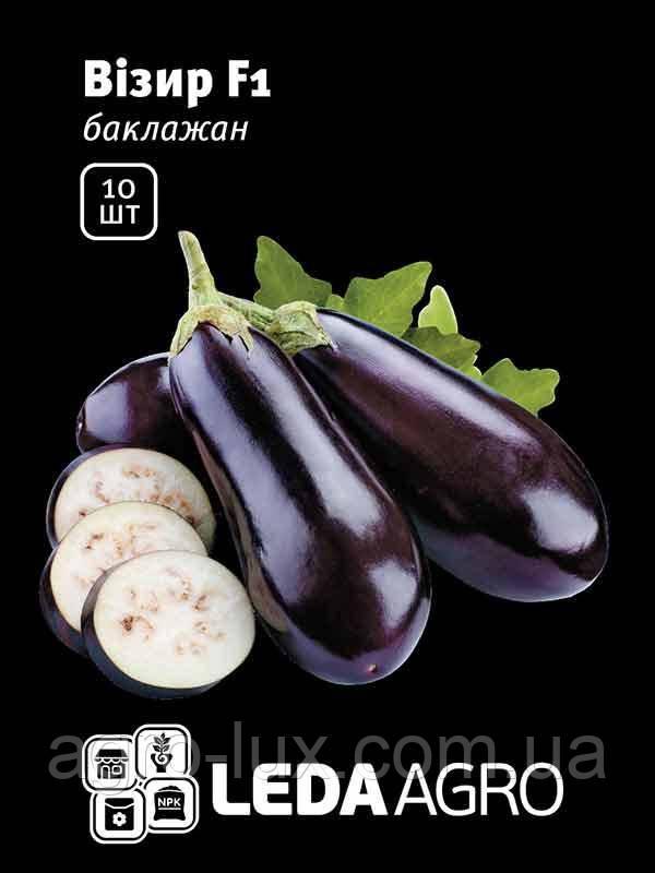 Семена баклажана Визырь F1 10 шт