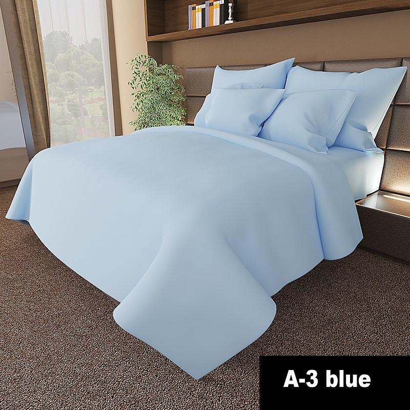 Постельный комплект  однотонный Голубой  из Ранфорса