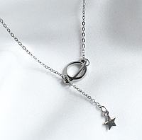 Серебряная подвеска кулон Космос в стиле Минимализм, фото 1