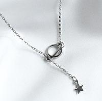 Срібна підвіска кулон Космос в стилі Мінімалізм, фото 1