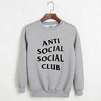 Мужской спортивный серый свитшот, кофта, лонгслив, реглан Anti Social Social Club, Реплика