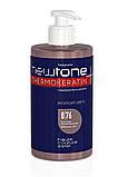 Тонуюча маска для волосся 8/76 (світло-русявий коричнево-фіолетовий) Estel Haute Couture Newtone, 435 мл., фото 2