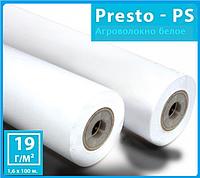 """Агроволокно """"Presto"""" (белое) 19г/м²,(1.6х100м)"""