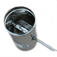 Регулятор тяги из нерж. стали с теплоизоляцией в цинковом кожухе 0,5мм ф120/180