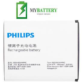 Оригинальный аккумулятор АКБ (Батарея) для Philips W6500 / AB2400AWMC 2400 mAh 3.7V
