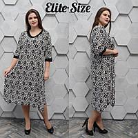 Летнее женское платье размер 54-60
