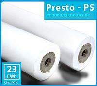 "Агроволокно ""Presto"" (белое) 23г/м²,(1.6х100м), фото 1"