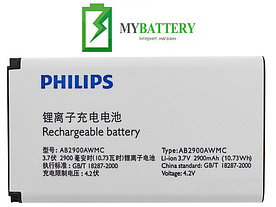 Оригинальный аккумулятор АКБ (Батарея) для Philips X1560 / AB2900AWMC 2900 mAh 3.7V