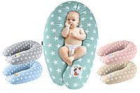 Подушка для кормления Звезды 35*200 разные цвета