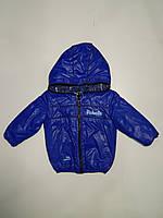 Куртки двусторонняя демисезонная для мальчика ТМ Goldy