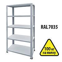 Стеллаж металлический 2000*900*400 для дома хозяйства склада гаража балкона кладовки, светло-серый