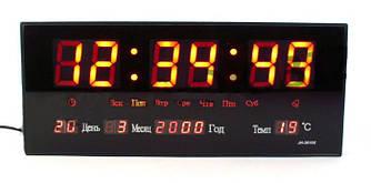 Часы настенные электронные LED Спартак Number Clock 3615 Red