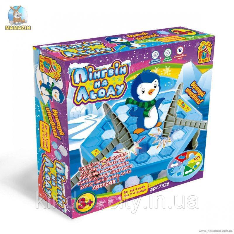 Игра Пингвин на льду Fine Game 7326