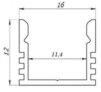 Накладний  глибокий алюмінієвий профіль разом з матовим розсіювачем 2м для LED стрічки, фото 2