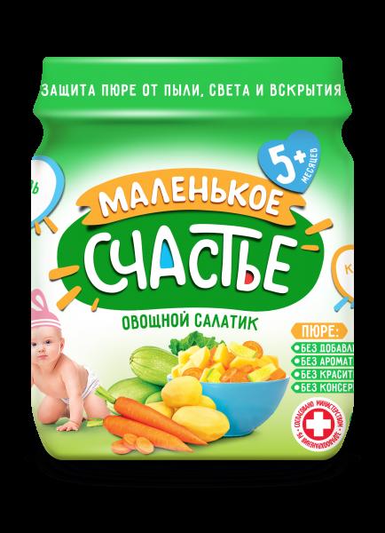 Пюре Маленькое счастье Овощной салатик, 90 г