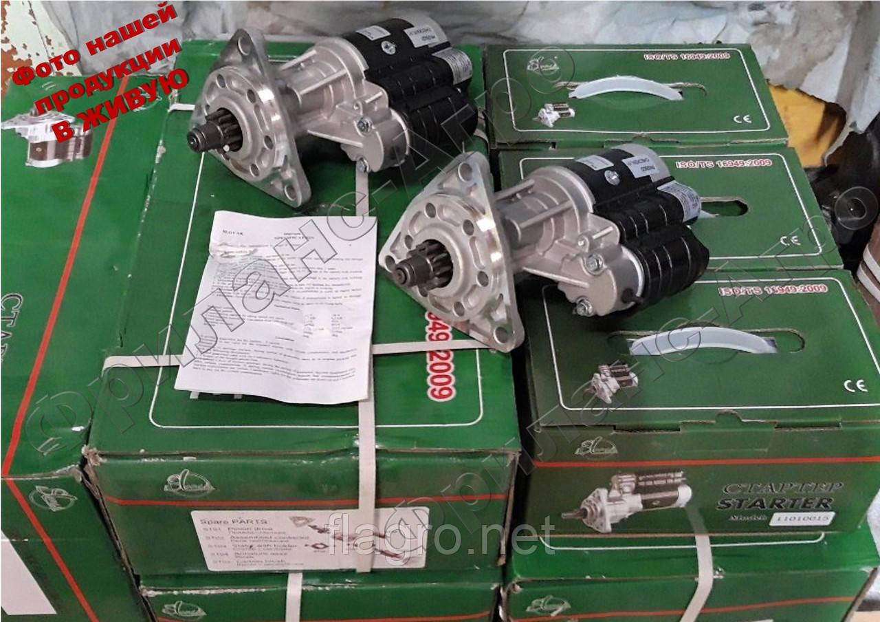 Стартер Словак 12V (редукторный) 3,5 кВт