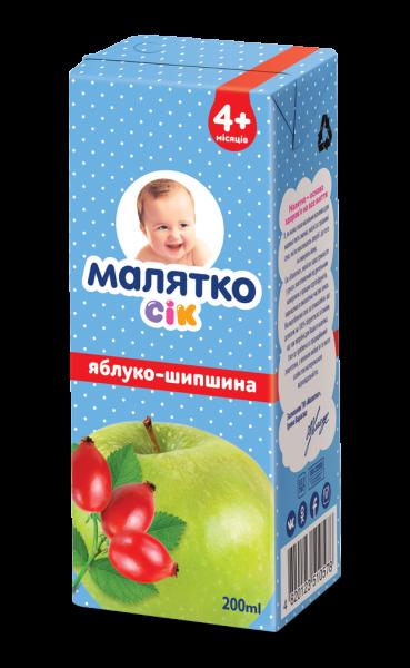 Сок Малятко яблоко-шиповник осветленный, 200 мл