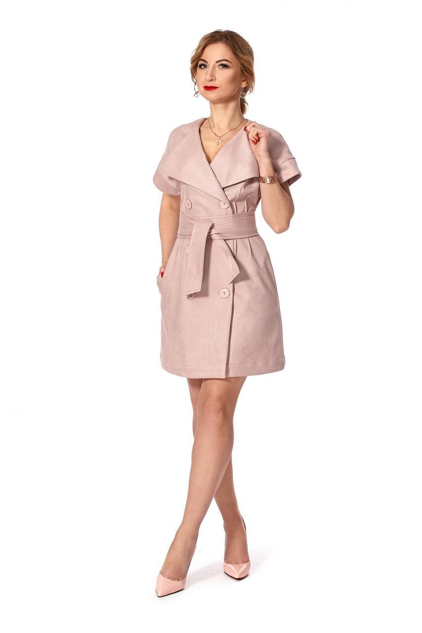 Стильное замшевое платье