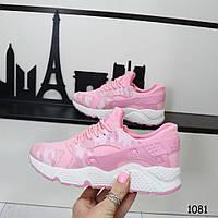 КРОССОВКИ ЖЕНСКИЕ РОЗОВЫЕ 1081 (кросовки спортивне взуття жіночі стильні) 130877c078c1d