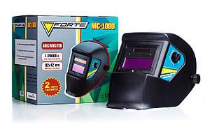 Маска хамелеон Forte MC-1000