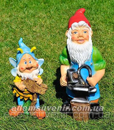 Садовая фигура Гном кузнец и Мотылек Кузя, фото 2