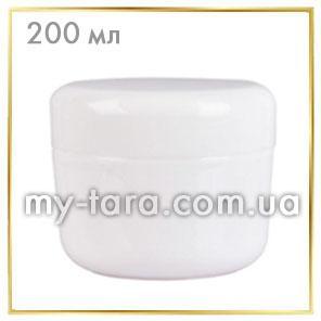 Баночка 200 мл пластикова Лаура, біла